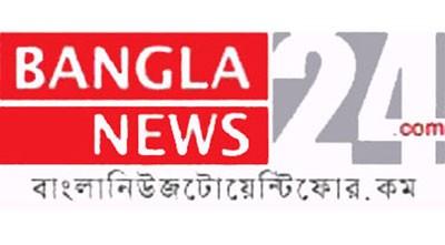 banglanews_logo