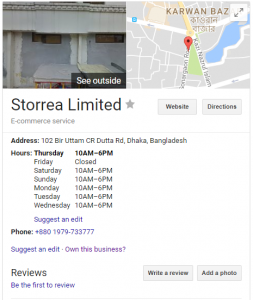 storrea google my business page